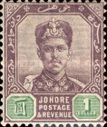 [Sultan Ibrahim - With Mustache, type J]