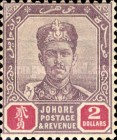 [Sultan Ibrahim - With Mustache, type J1]