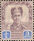 [Sultan Ibrahim - With Mustache, type J2]