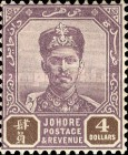[Sultan Ibrahim - With Mustache, type J3]