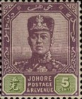 [Sultan Ibrahim - Without Mustache, type N4]