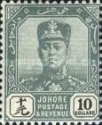 [Sultan Ibrahim - Without Mustache, type O3]