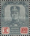 [Sultan Ibrahim - Without Mustache, type O5]