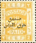 [Not Issued Palestine EEF Stamps Overprinted, type D1]
