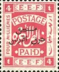 [Not Issued Palestine EEF Stamps Overprinted, type D2]