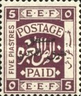 [Not Issued Palestine EEF Stamps Overprinted, type D6]
