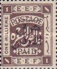 [Jordan Postage Stamps of 1925 Overprinted & Surcharged in Arabic, Typ E]