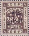 [Jordan Postage Stamps of 1925 Overprinted & Surcharged in Arabic, Typ E1]