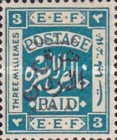 [Jordan Postage Stamps of 1925 Overprinted & Surcharged in Arabic, Typ E3]