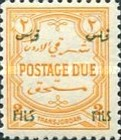 [Jordan Postage Due Stamps of 1929 & 1944 Overprinted