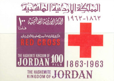 [The 100th Anniversary of Red Cross, type ]