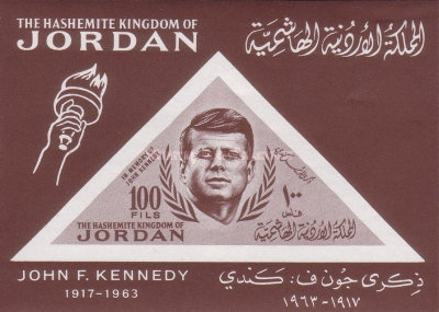 [President Kennedy Memorial Issue, Typ ]