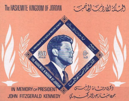 [The 1st Anniversary of the Death of President Kennedy, type ]