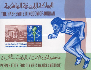 [Preparation for Olympic Games in Mexico 1968, type ]