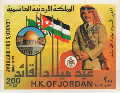 [The 50th Anniversary of the Birth of King Hussein, type ]