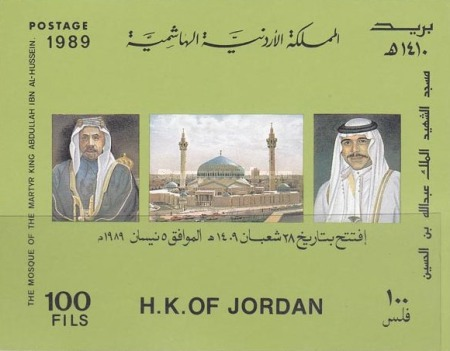 [Inauguration of King Abdullah Ibn al-Hussein Mosque, Amman, Typ ]