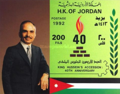 [The 40th Anniversary of King Hussein's Accession, type ]