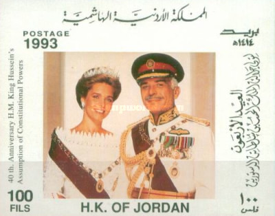 [The 40th Anniversary of King Hussein's Enthronement, Typ ]
