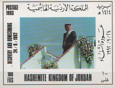[King Hussein's Return from Surgery in U.S.A., Typ ]