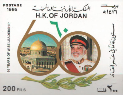 [The 60th Anniversary of the Birth of King Hussein, type ]