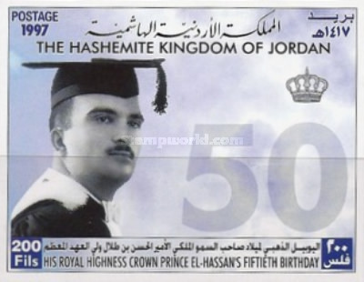 [The 50th Anniversary of the Birth of Crown Prince Hassan, type ]