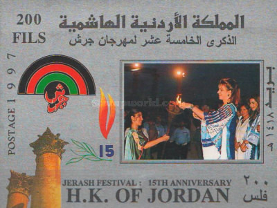 [The 15th Anniversary of Jerash Festival, Typ ]