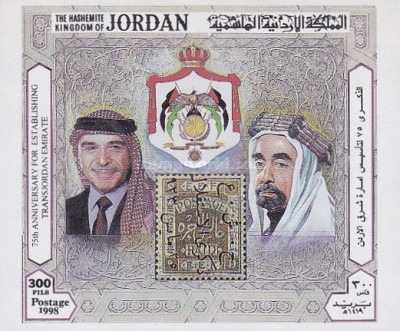 [The 75th Anniversary of Recognition of Transjordan as Autonomous State, type ]