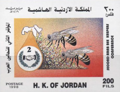 [The 2nd Arab Bee-keeping Conference, type ]
