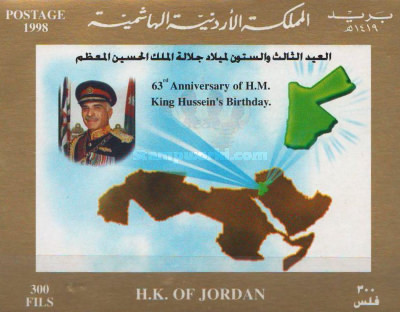 [The 63rd Anniversary of the Birth of King Hussein, type ]