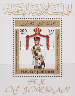 [Coronation of King Abdullah II Bin Al-Hussein, type ]