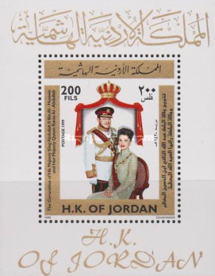 [Coronation of King Abdullah II Bin Al-Hussein and Queen Rania al-Abdullah, type ]