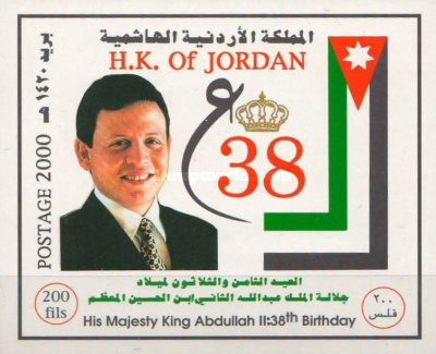 [The 38th Anniversary of the Birth of King Abdullah, Typ ]
