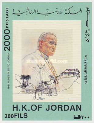 [Pope John Paul II's Visit to Jordan, Typ ]
