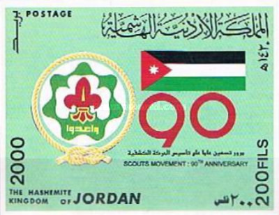[The 90th Anniversary of Jordan Boy Scouts, type ]