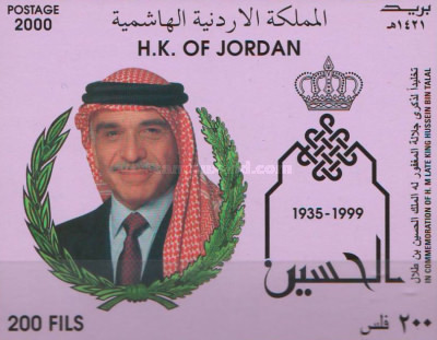 [The 1st Anniversary of the Death of King Hussein, Typ ]