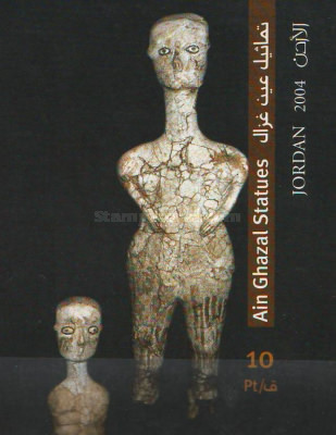 [Statues from Ain Ghazal, type ]