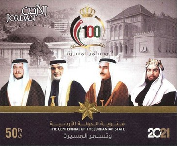 [The 100th Anniversary of the State of Jordan, type ]