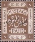 [As Previous - Different Perforation, type A11]