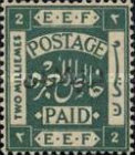 [As Previous - Different Perforation, type A12]