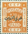 [As Previous - Different Perforation, type A15]