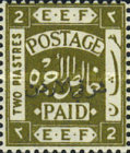 [As Previous - Different Perforation, type A16]