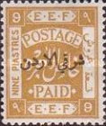 [As Previous - Different Perforation, type A18]