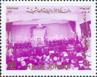 [The 40th Anniversary of Jordanian Parliament, Typ AAQ]