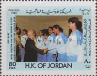 [Jordanian Victory in 1987 Arab Military Basketball Championship, type AAW]