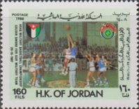 [Jordanian Victory in 1987 Arab Military Basketball Championship, type AAX]