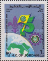 [The 75th Anniversary of Arab Scout Movement, Typ AAZ]
