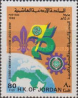 [The 75th Anniversary of Arab Scout Movement, type AAZ1]