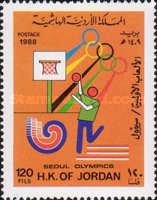 [Olympic Games - Seoul, South Korea, type ABN]