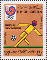 [Olympic Games - Seoul, South Korea, type ABO]