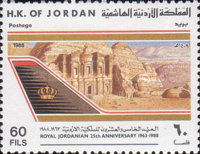 [The 25th Anniversary of Royal Jordanian Airline, type ABQ]